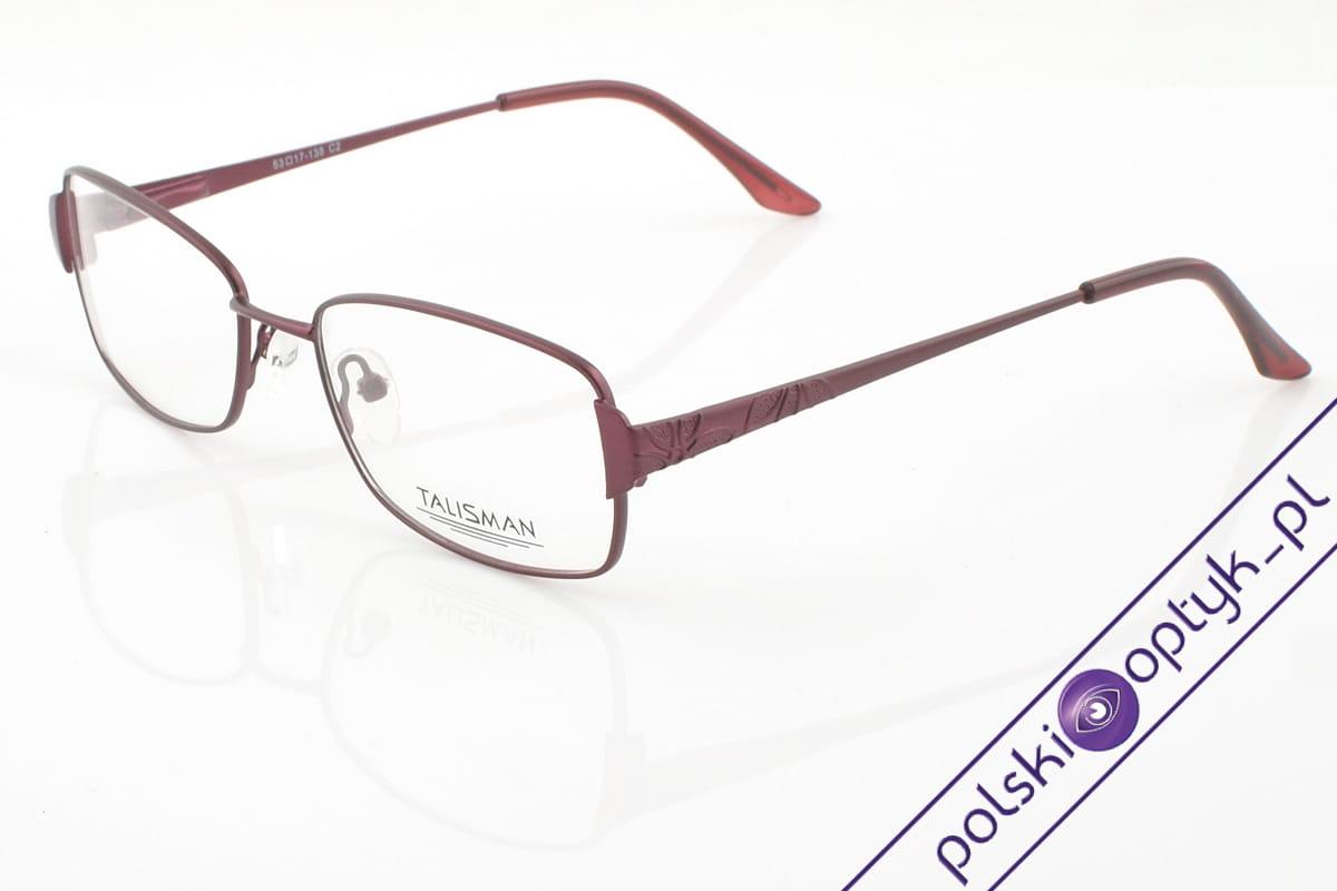 86401038641789 Okulary posiadają wyjątkowy zawias typu flex, dzięki któremu oprawa  wygodnie leży i nie uciska na skroniach.